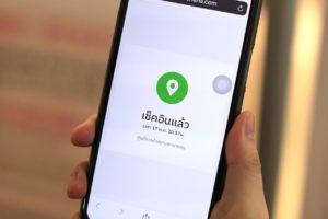"""Getting to know Thai Chana """"platform"""""""