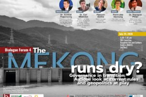 Dialogue Forum 4: The Mekong runs dry?: Governance in transition